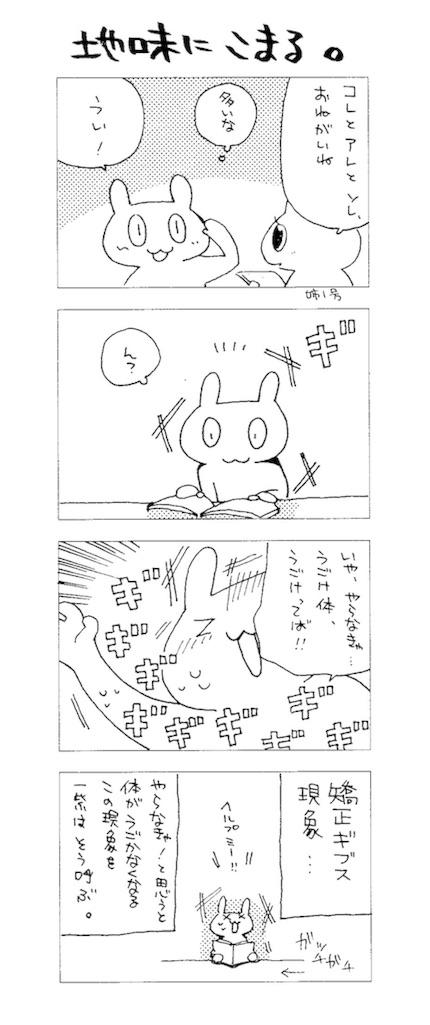 f:id:writertakuma:20160622182410j:image