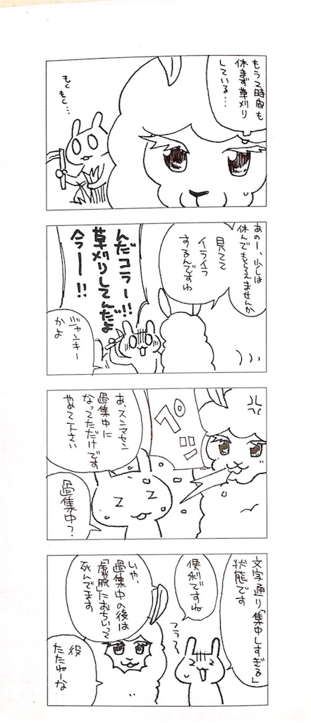 f:id:writertakuma:20160726060559j:image