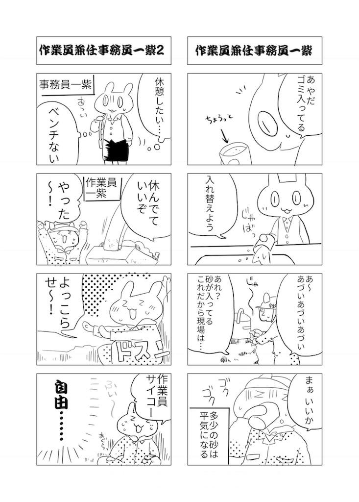 f:id:writertakuma:20160807232609j:image