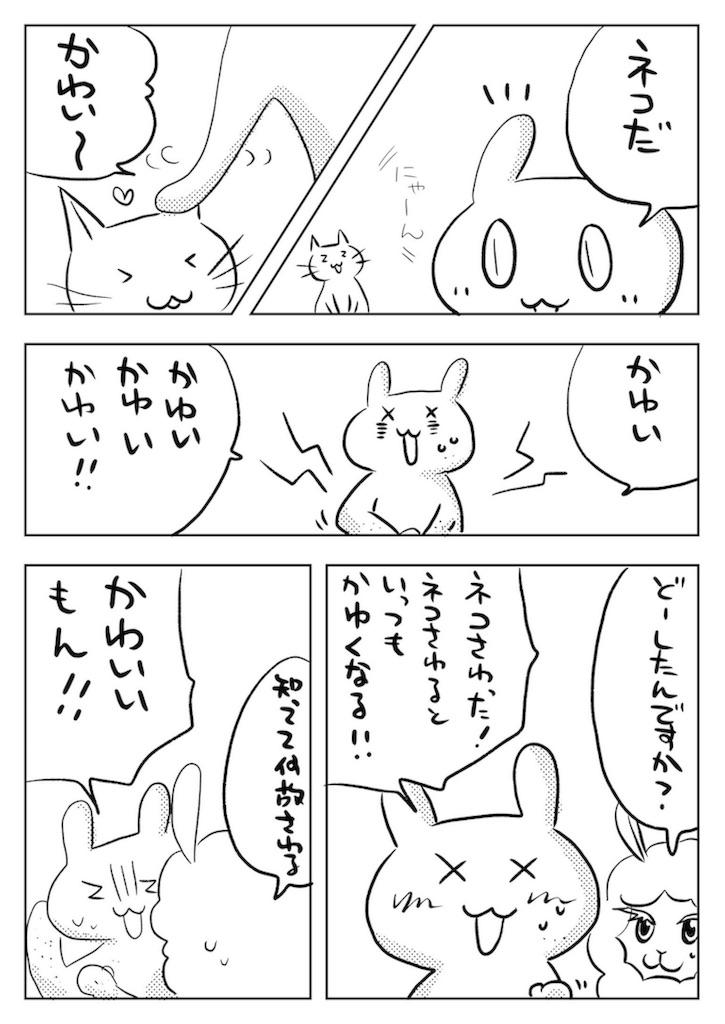 f:id:writertakuma:20160811211700j:image