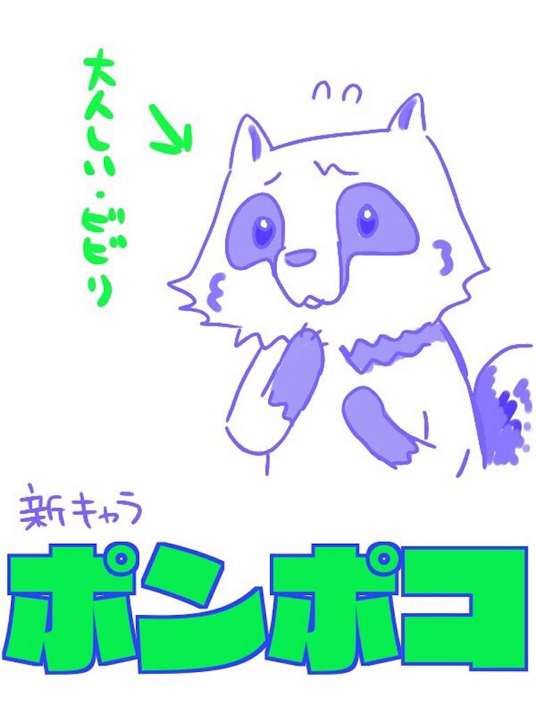 f:id:writertakuma:20160815223936j:image