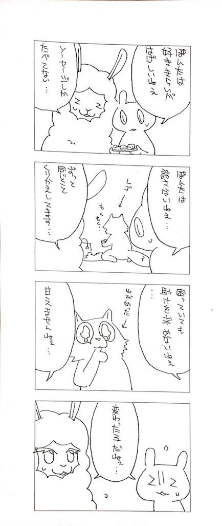 f:id:writertakuma:20160925071800j:image