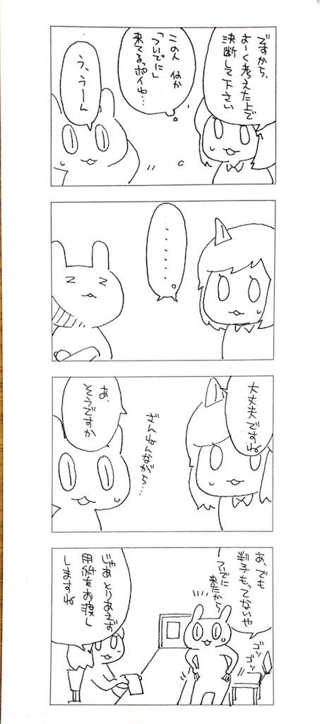 f:id:writertakuma:20160928212807j:image