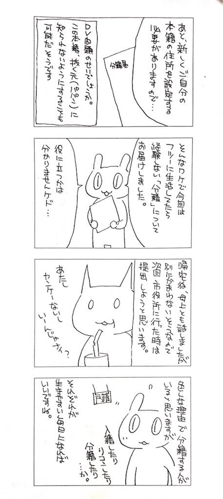 f:id:writertakuma:20160928212815j:image