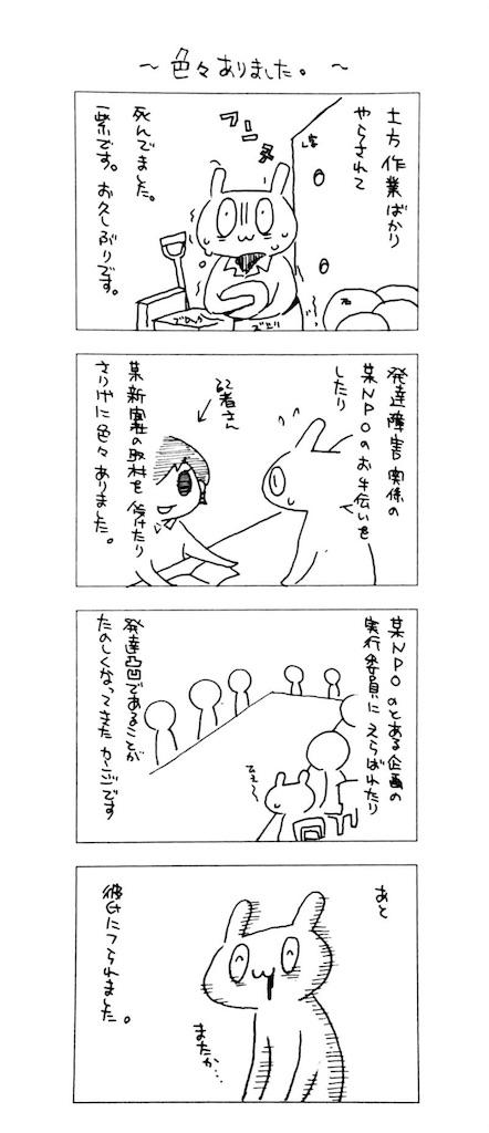 f:id:writertakuma:20170123105842j:image