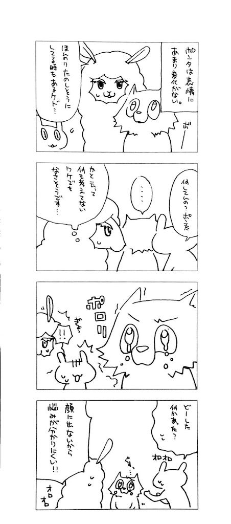 f:id:writertakuma:20170306171212j:image
