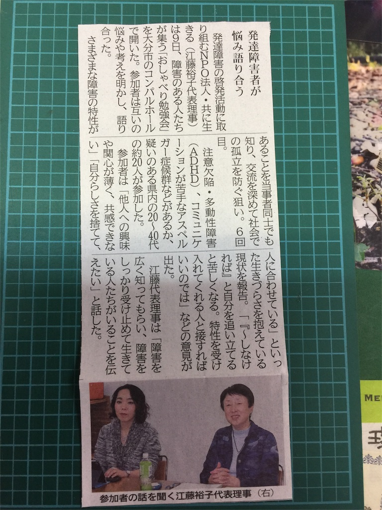 f:id:writertakuma:20170410171607j:image