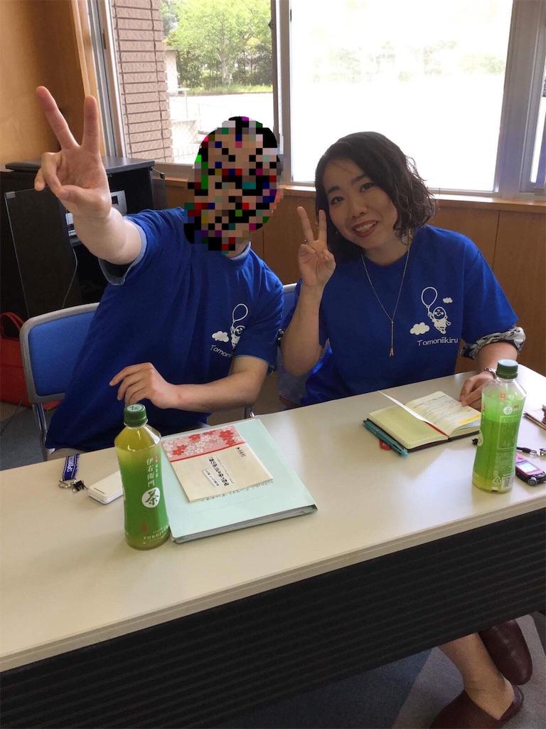 f:id:writertakuma:20170507184205j:image