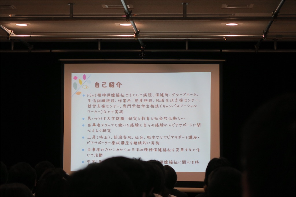 f:id:writertakuma:20170719183142j:image