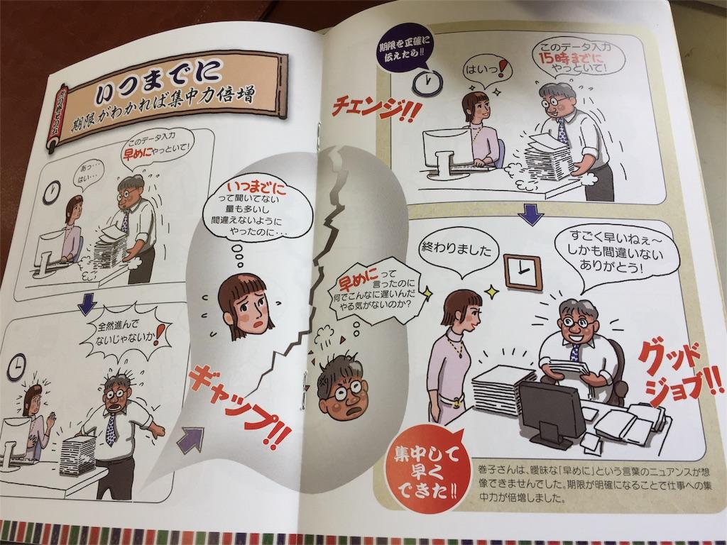 f:id:writertakuma:20170731121921j:image