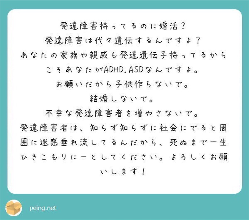 f:id:writertakuma:20180204093849j:image