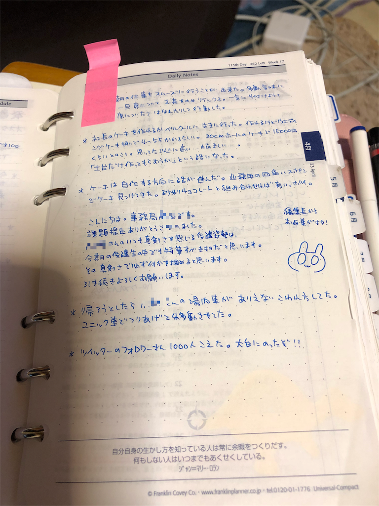 f:id:writertakuma:20180626154509p:image