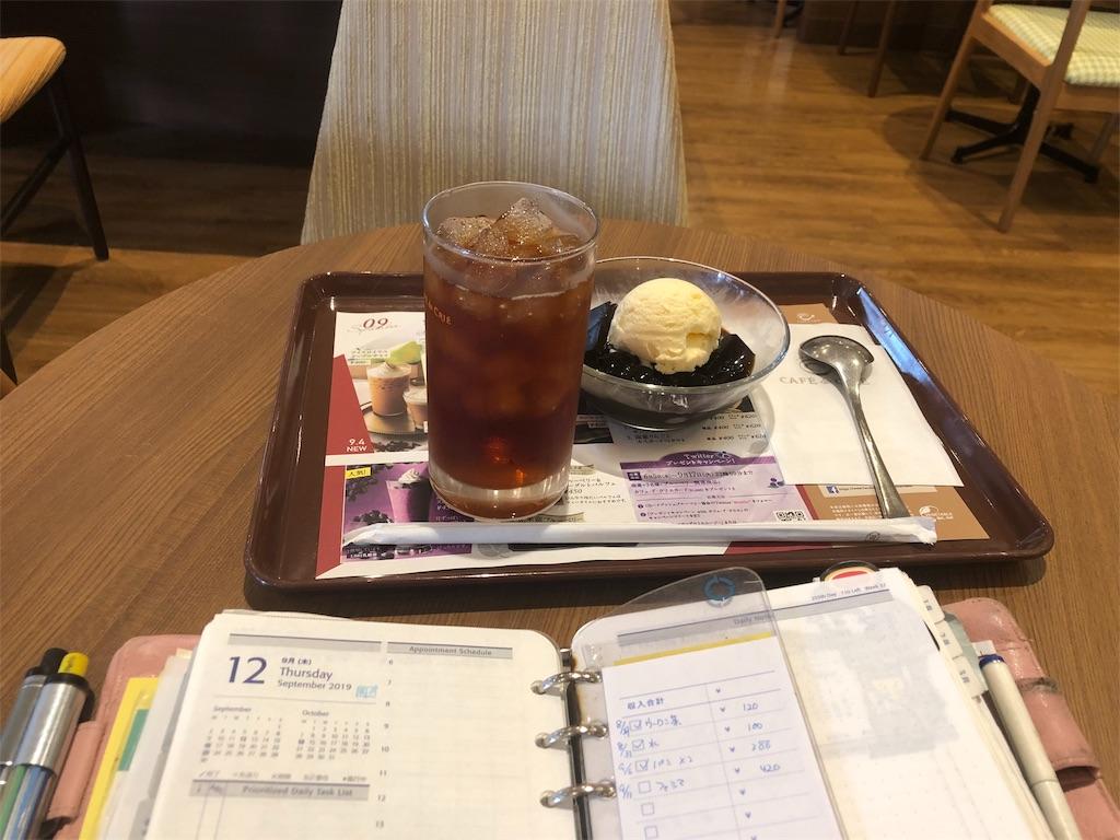 f:id:writertakuma:20190913152518j:image