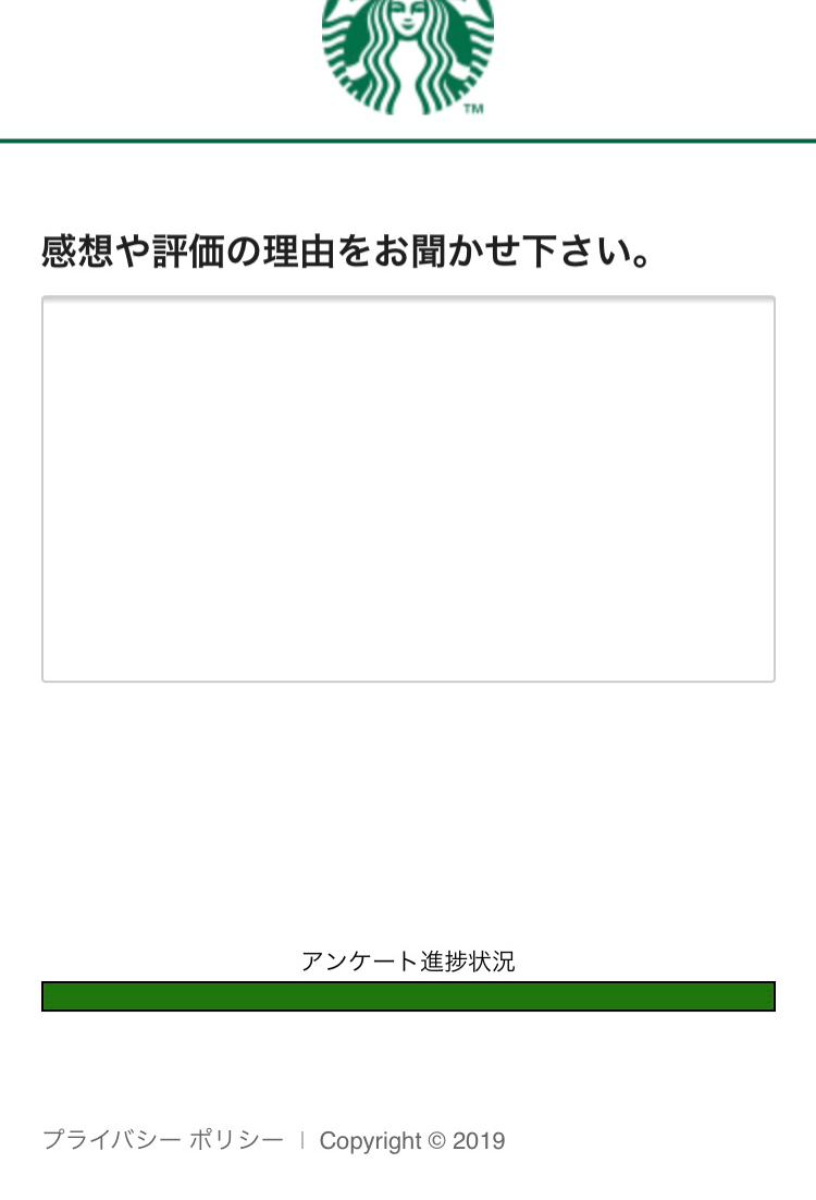 f:id:wrx2000:20190609164456p:plain