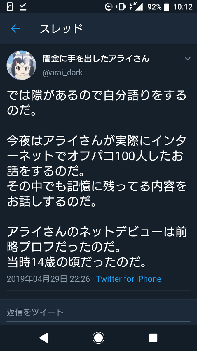 f:id:wsmya23:20190502102100p:plain