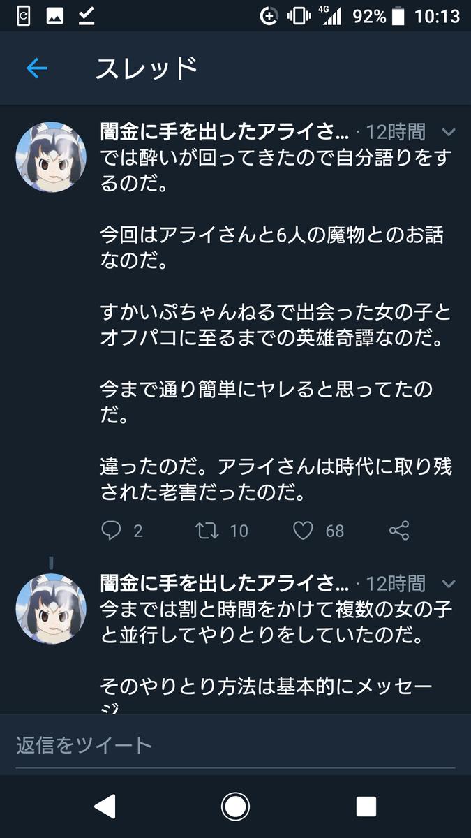 f:id:wsmya23:20190502102120p:plain