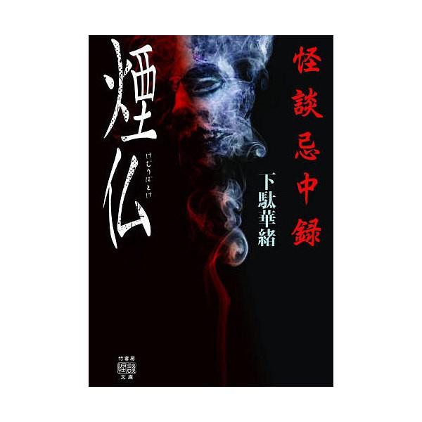 f:id:wsshinnosuke1234:20210424223008j:image