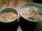 和譲良麺すがり もつつけ麺