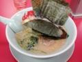 [ラーメン] 山岡家八幡店 醤油ラーメン