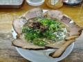 [ラーメン] ラーメン大豊 チャーシュー麺