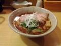 [ラーメン] 山崎麺二郎 ラーメン