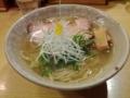 [ラーメン] 山崎麺二郎 塩ラーメン