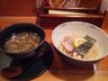 [つけ麺] 龍旗信 鶏塩つけ麺