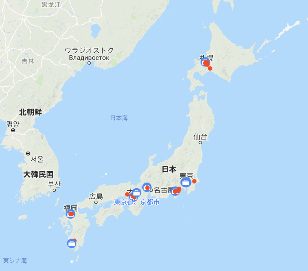 Google Maps Timeline 2018