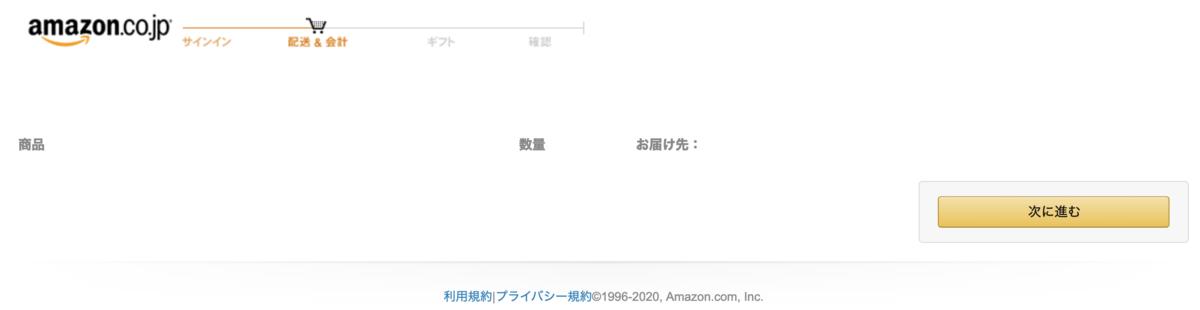 f:id:wtatsuru:20210504133811p:plain