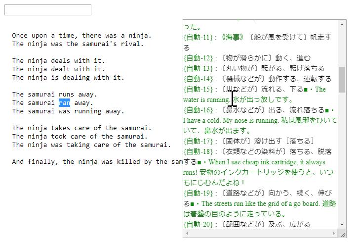 f:id:wtetsu:20180917122244p:plain