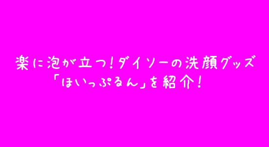 f:id:wudajaxa:20190202234847p:plain