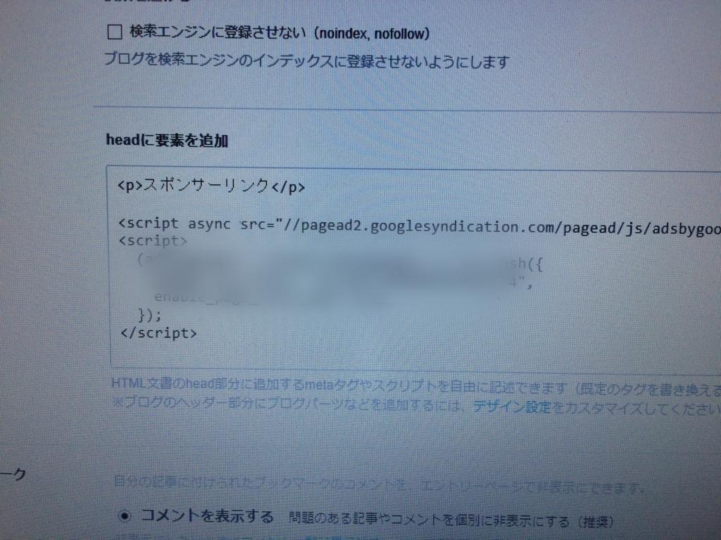 f:id:wumeko:20170726152901j:plain