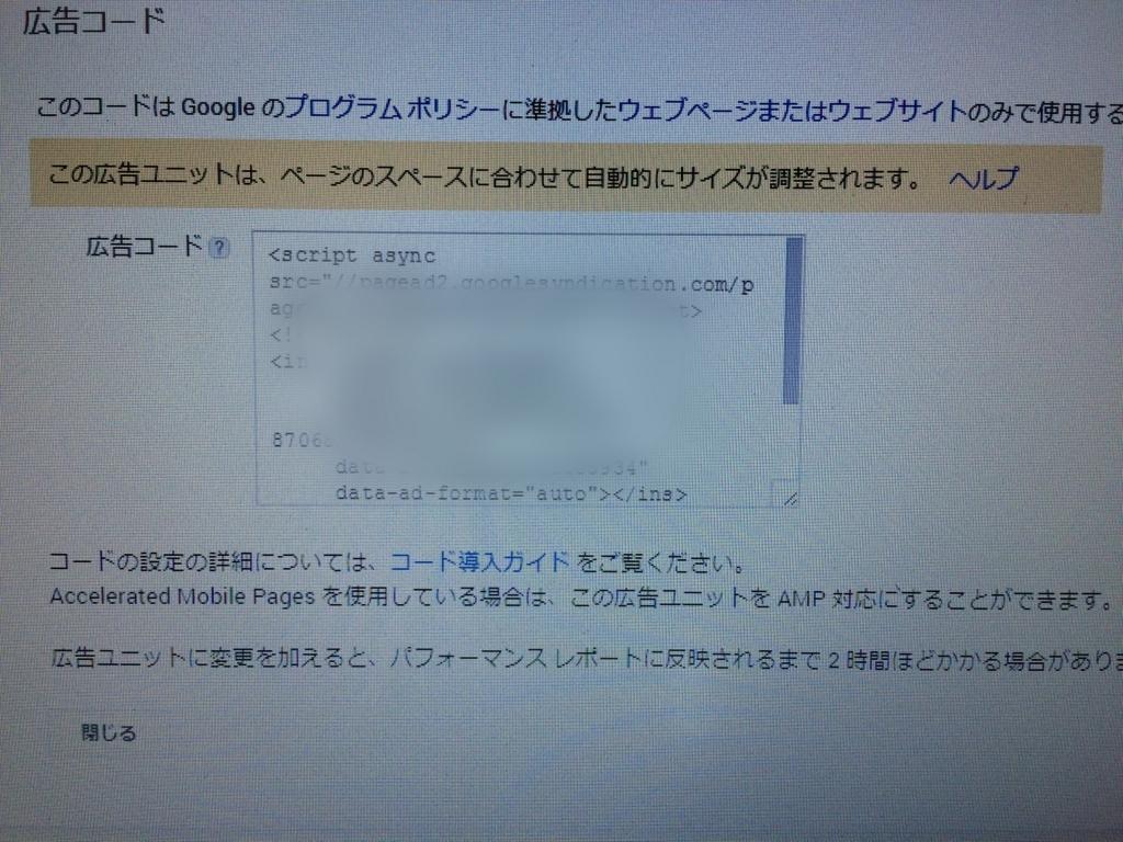 f:id:wumeko:20170727010751j:plain