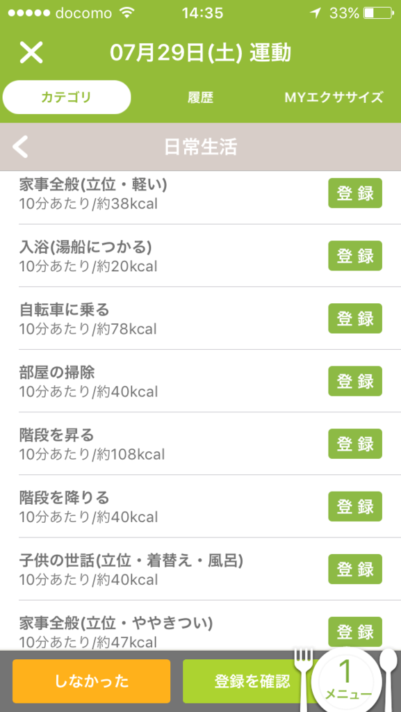 f:id:wumeko:20170729144351p:plain