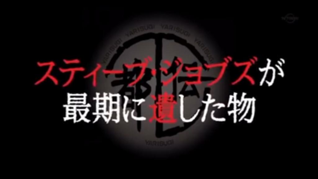 f:id:wumeko:20171002204619p:plain