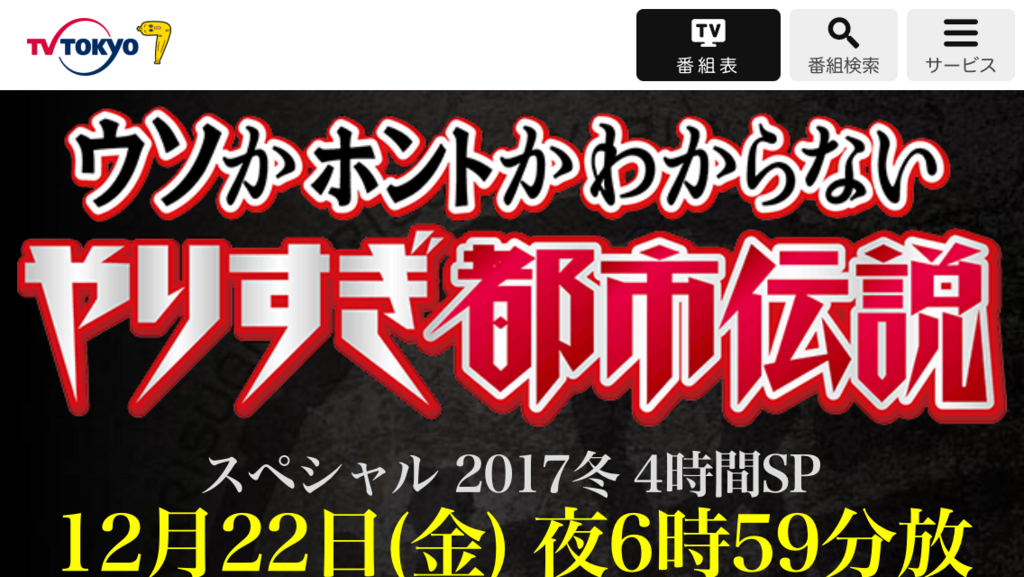 f:id:wumeko:20171206204847p:plain