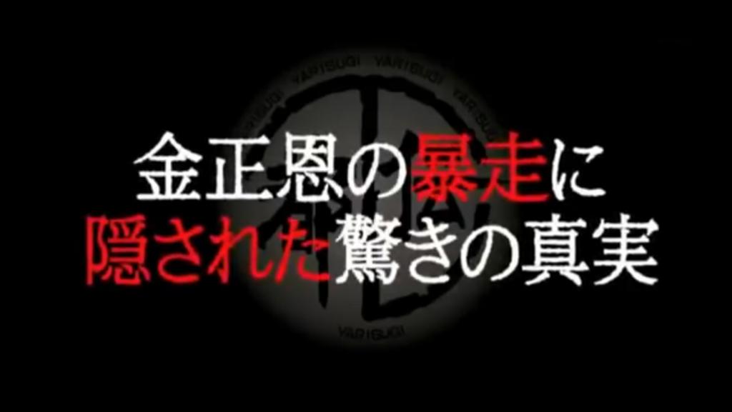 f:id:wumeko:20171224005530p:plain