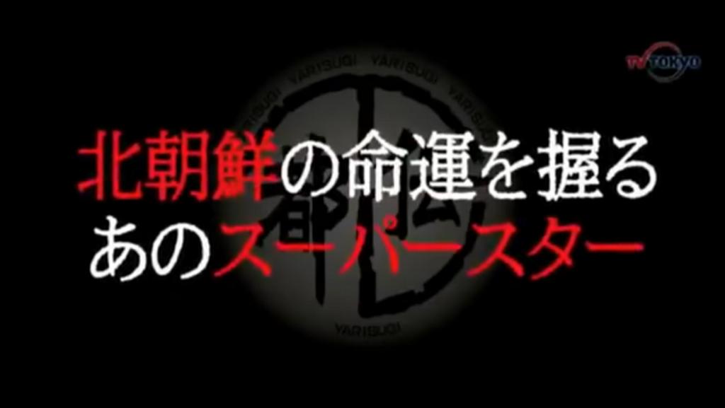 f:id:wumeko:20171224011957p:plain