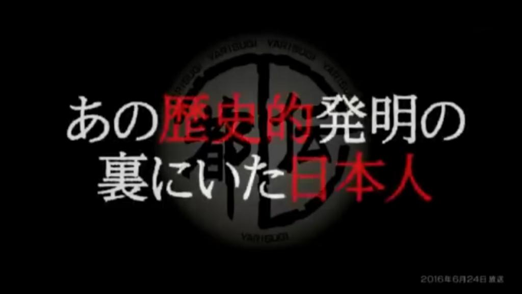 f:id:wumeko:20171224021045p:plain
