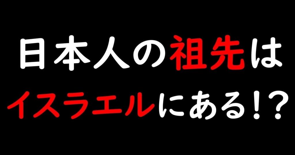 f:id:wumeko:20180213185620j:plain
