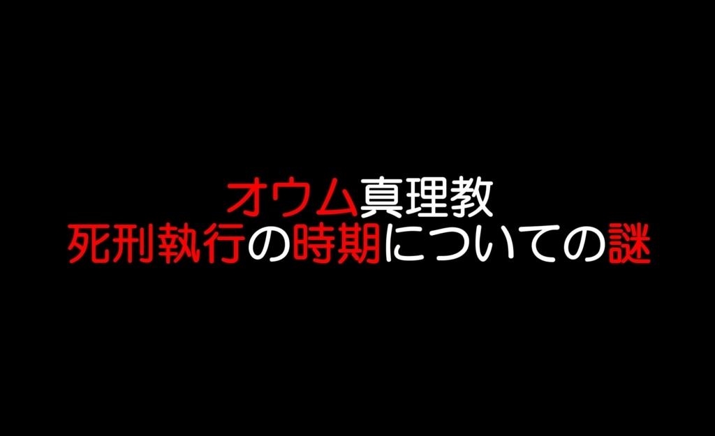 f:id:wumeko:20180708075549j:plain