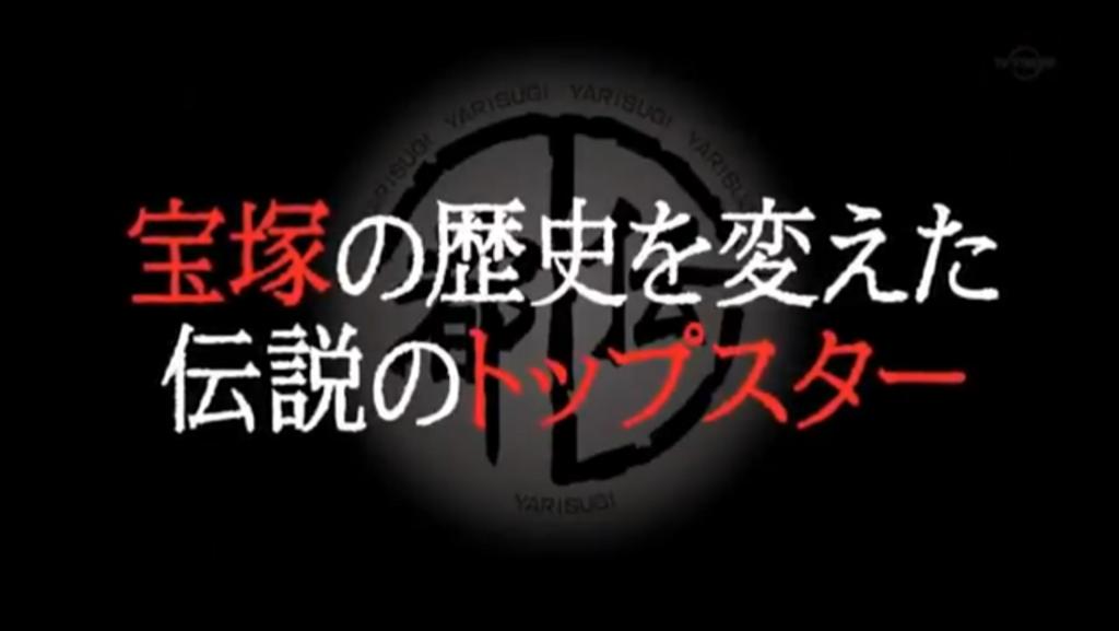 f:id:wumeko:20180730114603p:plain