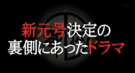 f:id:wumeko:20181110184718p:plain