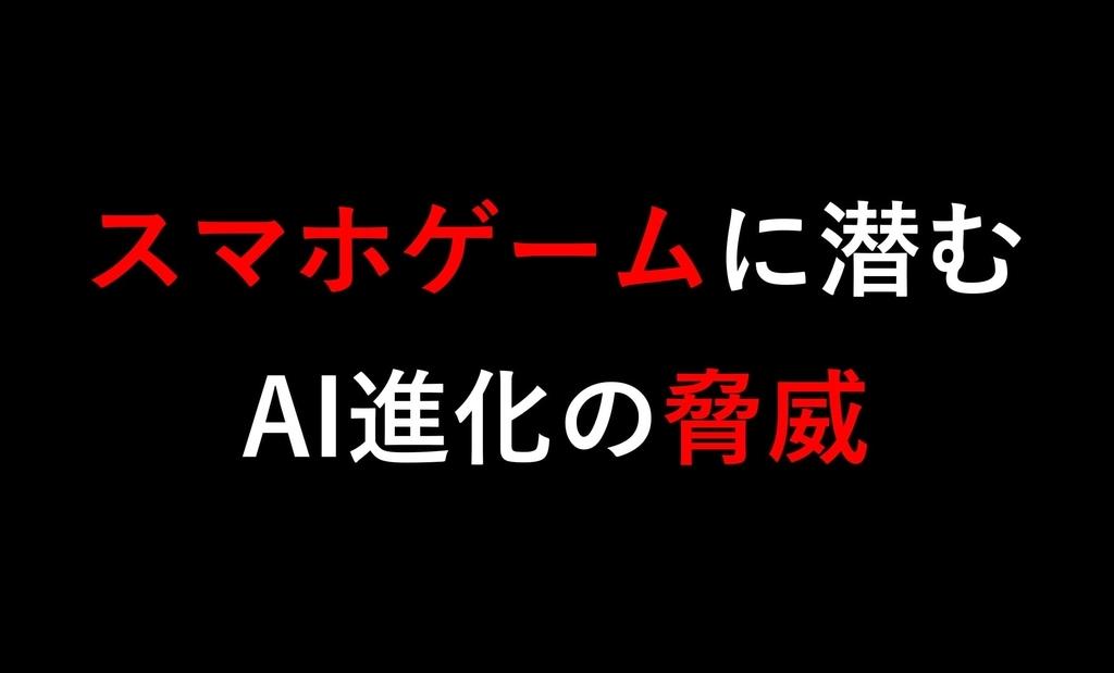 f:id:wumeko:20190121095137j:plain