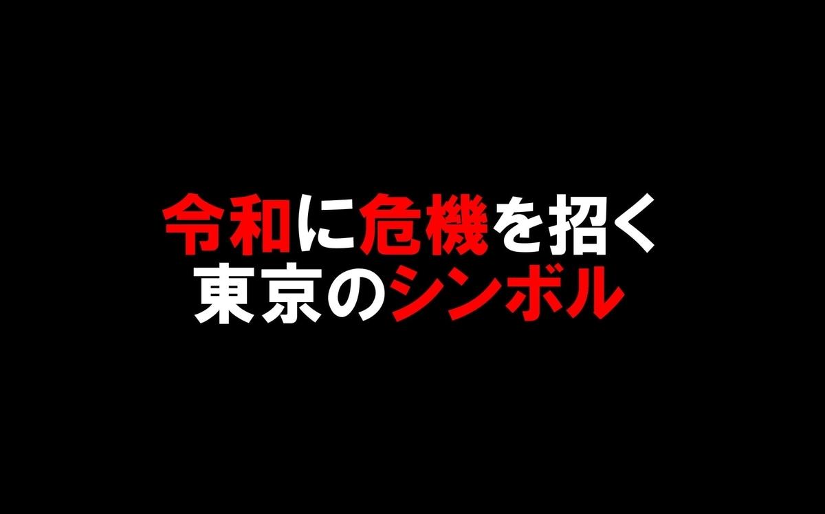 f:id:wumeko:20190524164712j:plain