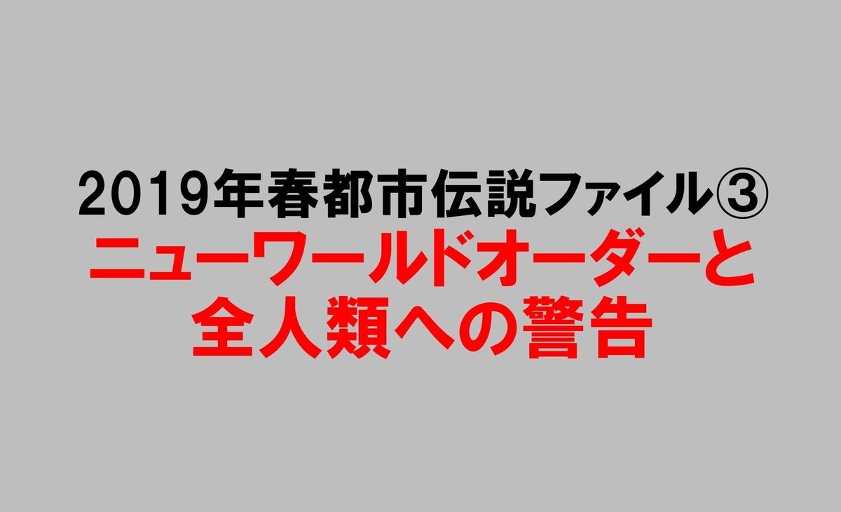 f:id:wumeko:20190524233627j:plain
