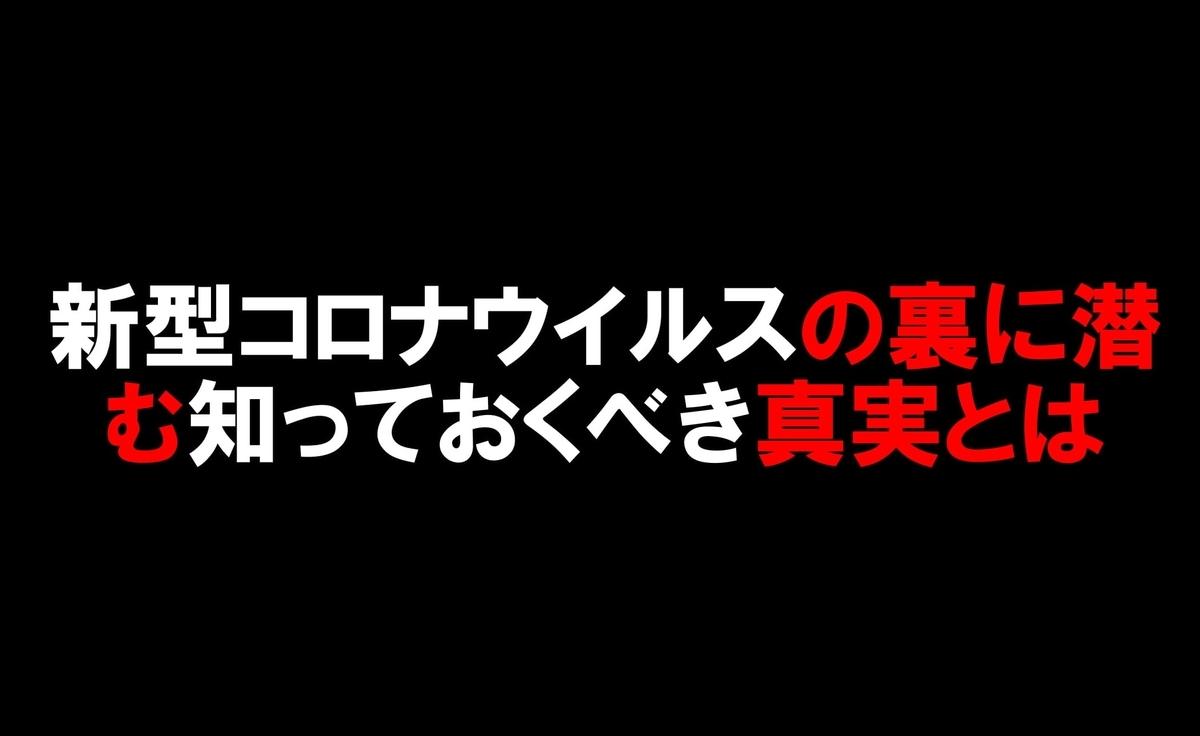 f:id:wumeko:20200430092747j:plain