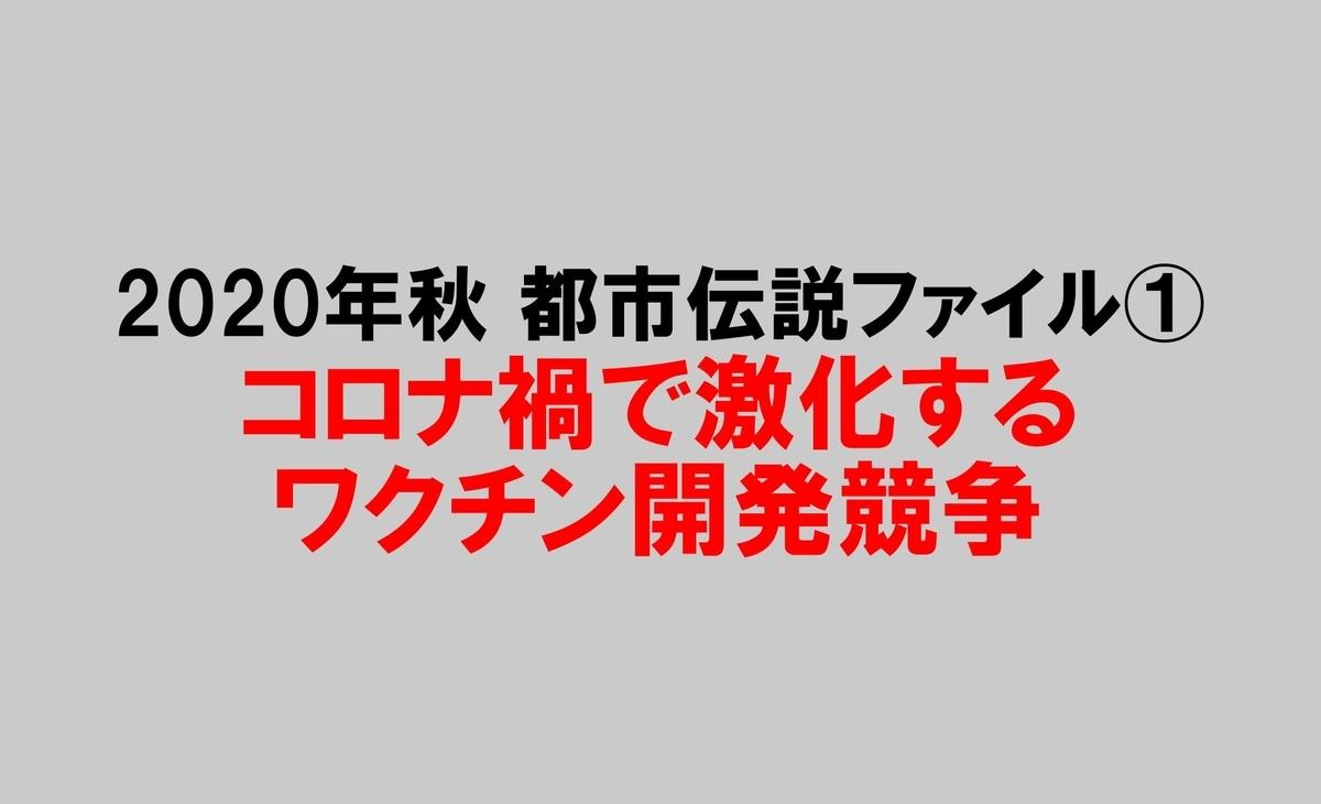 f:id:wumeko:20200920180723j:plain