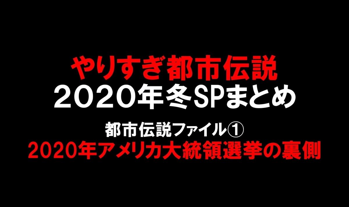 f:id:wumeko:20201226193440j:plain