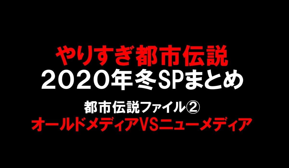 f:id:wumeko:20201226194026j:plain
